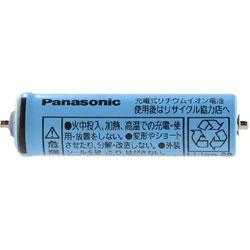 【在庫あり】 パナソニック シェーバー用蓄電池 ESLA50L2507N 送料無料