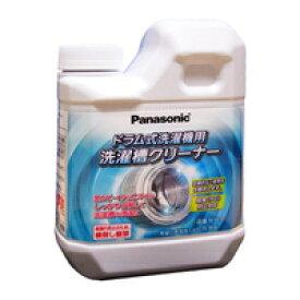 【あす楽】【在庫あり】 パナソニック ドラム式洗濯機用 洗濯槽クリーナー 750ml N-W2