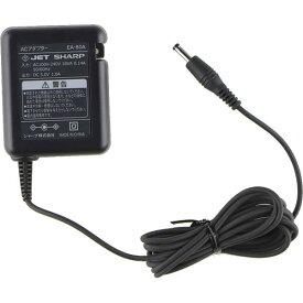 【在庫あり】 シャープ 電子辞書用 ACアダプター(EA-80A) 5216000069