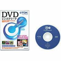 【在庫あり】 TDK DVD用レンズクリーナー 乾式 DVD-LC7G 送料無料
