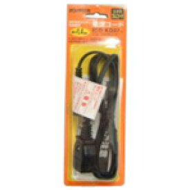 【在庫あり】 象印 炊飯器 電気ポット 加湿器 対応電源コード(長さ1.4m) CD-KD07-J