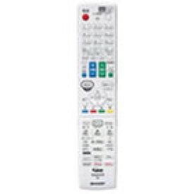【在庫あり】 シャープ ブルーレイディスクレコーダー用リモコン 0046380263