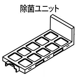 【在庫あり】 パナソニック 加湿機(加湿器)用 除菌ユニット FKA0430053