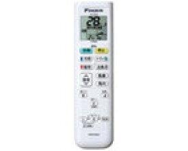 【あす楽】【在庫あり】 ダイキン エアコン用リモコン ARC478A5(2209005)