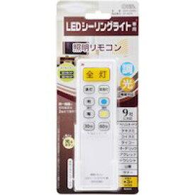 【在庫あり】 オーム LED用照明用 リモコン OCR-LEDR2