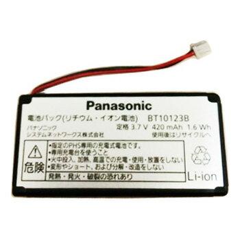 【在庫あり】 パナソニック デジタルコードレス電話機用電池パック BT10123B