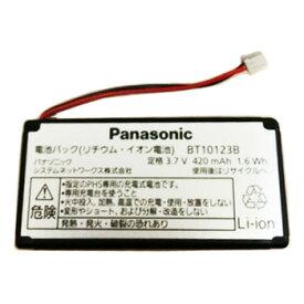 【あす楽】【在庫あり】 パナソニック デジタルコードレス電話機用電池パック BT10123B