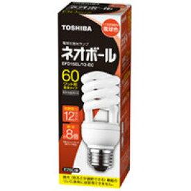 【在庫あり】 東芝 EFD15EL/12-EC 電球色 ネオボール 60W形電球形蛍光灯 E26口金 1箱(10個入)