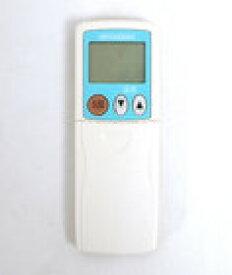 【在庫あり】 三菱 エアコン用リモコン KGSA3(M21LLL426)
