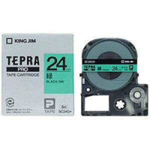 【訳あり】【在庫あり】 アウトレット キングジム テプラPROテープ SC24G(緑/黒文字 24mm幅)