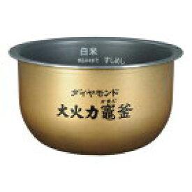 【在庫あり】 パナソニック 炊飯器用内釜 ARE50-H26