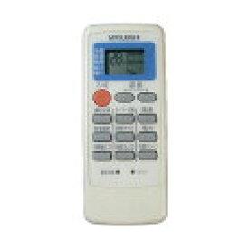 【あす楽】【在庫あり】 三菱 エアコン用リモコン MP051 (M21N4H426)
