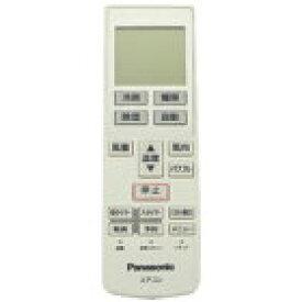 【あす楽】【在庫あり】 パナソニック エアコン用リモコン CWA75C3251X1