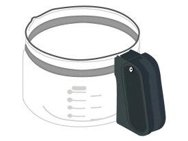 【在庫あり】 パナソニック コーヒーメーカー用ガラス容器 ACA10-1421K0