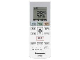 【あす楽】【在庫あり】 パナソニック エアコンリモコン ACRA75C00550X