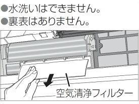 【在庫あり】 パナソニック 空気清浄フィルター(PM2.5対応)(1枚入) CZ-SAF12A