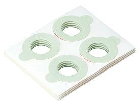 パナソニック 装着テープ(粘着力強め)(32枚入) EW-9R02