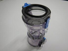 【在庫あり】 日立 掃除機用ダストケース(BEH) PV-BEH900-011