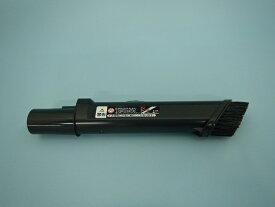 日立 掃除機用マルチスキマブラシ PV-BEH900-032