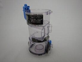 【あす楽】【在庫あり】 日立 掃除機用ダストケース(BFH) PV-BFH900-009