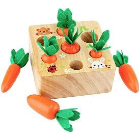 RUMAY ニンジンボードゲーム 木製ニンジンおもちゃ 木製玩具 おままごと 空間認識 形状認識 色認識 子供レジャー玩具ギフト プレゼント