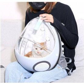ペット バッグ キャリーバッグ 猫 ベッド キャット リュック キャリー 2in1 カプセル型 旅行 お出かけ 散歩 送料無料