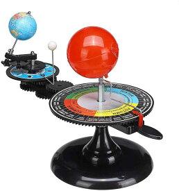 ソーラーシステムモデル 三球儀 太陽 地球 月 動く太陽系模型 物理玩具 惑星軌道 軌道模型 天体運動 教育玩具 知育おもちゃ 入学 誕生日プレゼント天体 おもちゃ