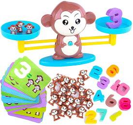 数学子供 天秤ゲームおもちゃ、モンテッソーリ 猿のバランス 楽しい子供用教育ツール、STEM学習おもちゃの量と基本的な数学 男の子と女の子に適した最高の贈り物