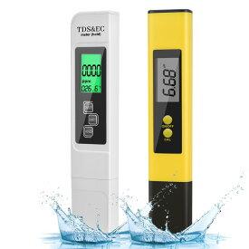 水質測定器 水質テスター 2本入り PH測定器 TDS測定器 水質検査 試験 PHメーターデジタルテスター 自動校正 水質検査キット