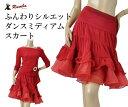 社交ダンス/社交ダンス衣装/衣装/スカート/ウェア/ダンスウェア/Fサイズ(ややゆったり)/赤
