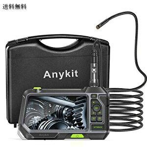 Anykit 5インチファイバースコープ デュアルレンズ内視鏡カメラ 検査カメラ 1080P SDカード式内視鏡 写真やビデオ録画対応エンドスコープ IP67防水LEDライト付き内視鏡カメラ 下水道閉塞チェッ