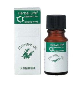 エッセンシャルオイル 和精油 柚子(水蒸気蒸留法)10ml