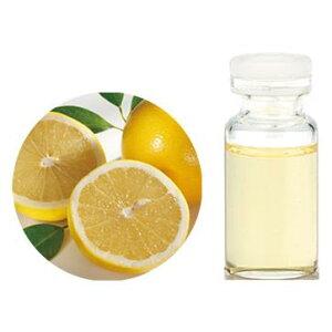 エッセンシャルオイル グレープフルーツ(フロクマリンフリー)精油 10ml