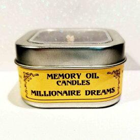 アンシェントメモリーオイル 億万長者の夢 Millionaire Dreams キャンドル