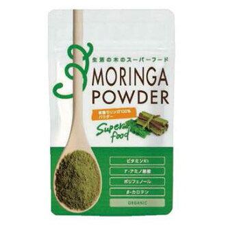 Organic Moringa 100% powder 80 g