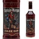 キャプテン モルガン ブラック 40度 750mlモーガン ラム RUM ラム酒 スピリッツ 長S