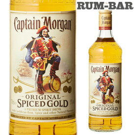 キャプテン モルガン スパイスド ラム <並行>35度 700ml 並行品 モーガン ラム RUM ラム酒 スピリッツ 長S