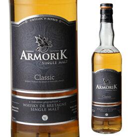 アルモリック クラシック フレンチ シングルモルト ウイスキー 700ml 46度フランス ブルターニュ ヴァレンギエム蒸留所 ウィスキーALMORIK singlemalt whisky [長S]