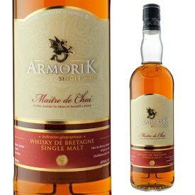 アルモリック メートル・ド・シェ フレンチ シングルモルト ウイスキー 700ml 46度フランス ブルターニュ ヴァレンギエム蒸留所 ウィスキーALMORIK singlemalt whisky [長S]