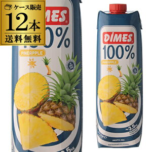 P3倍送料無料 ディメス プレミアム100%ジュース パインアップル 1000ml×12本 果汁100%濃縮還元 1L DIMES 紙パック 長S誰でもP3倍は 7/4 20:00 〜 7/11 1:59まで
