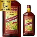 1本当り1,540円(税別) 送料無料マイヤーズラム<並行> 6本 700ml 40度ラム スピリッツ Myers Rum