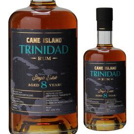 ケーンアイランド トリニダード8年 シングルエステート 熟成 700ml 43度 ラム RUM ラム酒 スピリッツ 長S