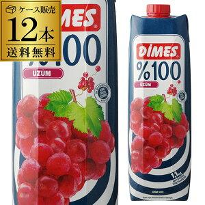 P3倍送料無料 ディメス プレミアム100%ジュース グレープ 1000ml×12本 果汁100%濃縮還元 1L DIMES 紙パック 長S誰でもP3倍は 7/4 20:00 〜 7/11 1:59まで