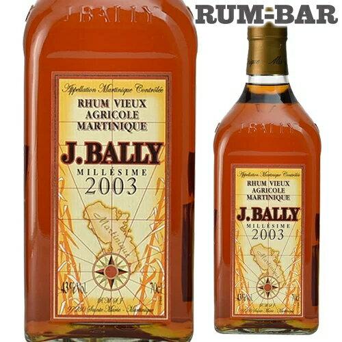 J.バリー ミレジム2003 ラム RUM ラム酒 スピリッツ 長S