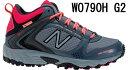 ニューバランス newbalance WO790HG2 レディース アウトドアシューズ 【2015/4月発売モデル】 【ネコポス不可】 【ジョギング マラソン…