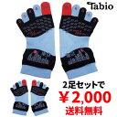 送料無料(ネコポスでの発送)TABIO-1112-98ML 東京限定モデル M、Lサイズ 2足セット 【TABIO タビオ メンズ レーシングラン 五本指ソ…