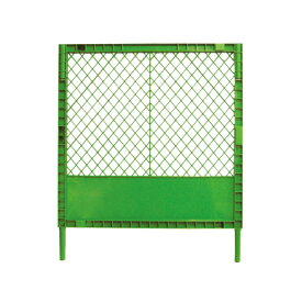 プラスチックフェンス(緑) H1200×W1000 プラフェンス