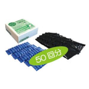 緊急用簡易トイレセット 50回分セット 8701-D
