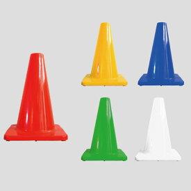 ミニ ミニソフトコーン 高さ30cm 柔軟性抜群のソフトパイロン マーカーコーンに最適【あす楽】