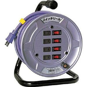 電工ドラム スイッチリール 100V 2芯 10m SW104 日動工業
